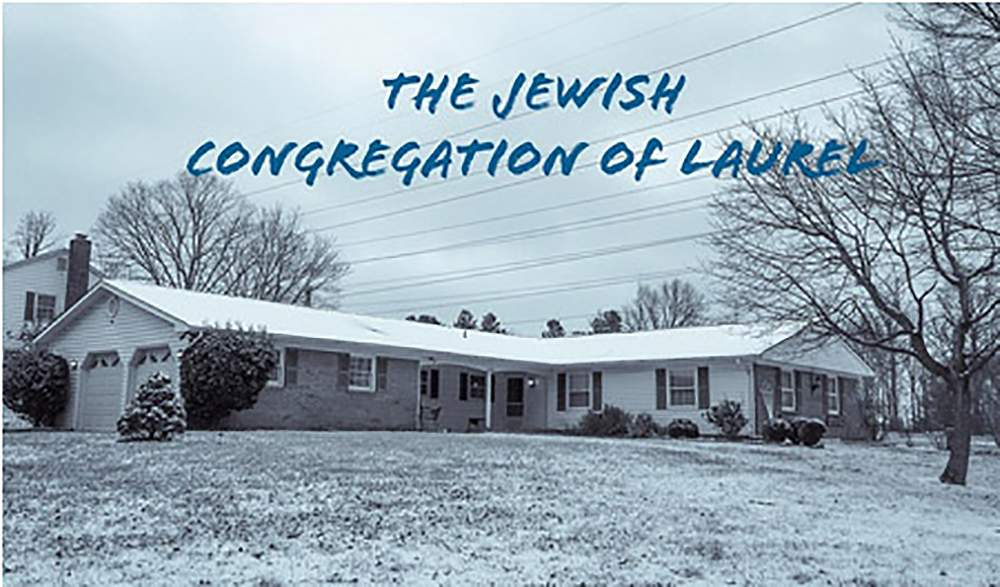 Original home of Oseh Shalom Synagogue in a Laurel house